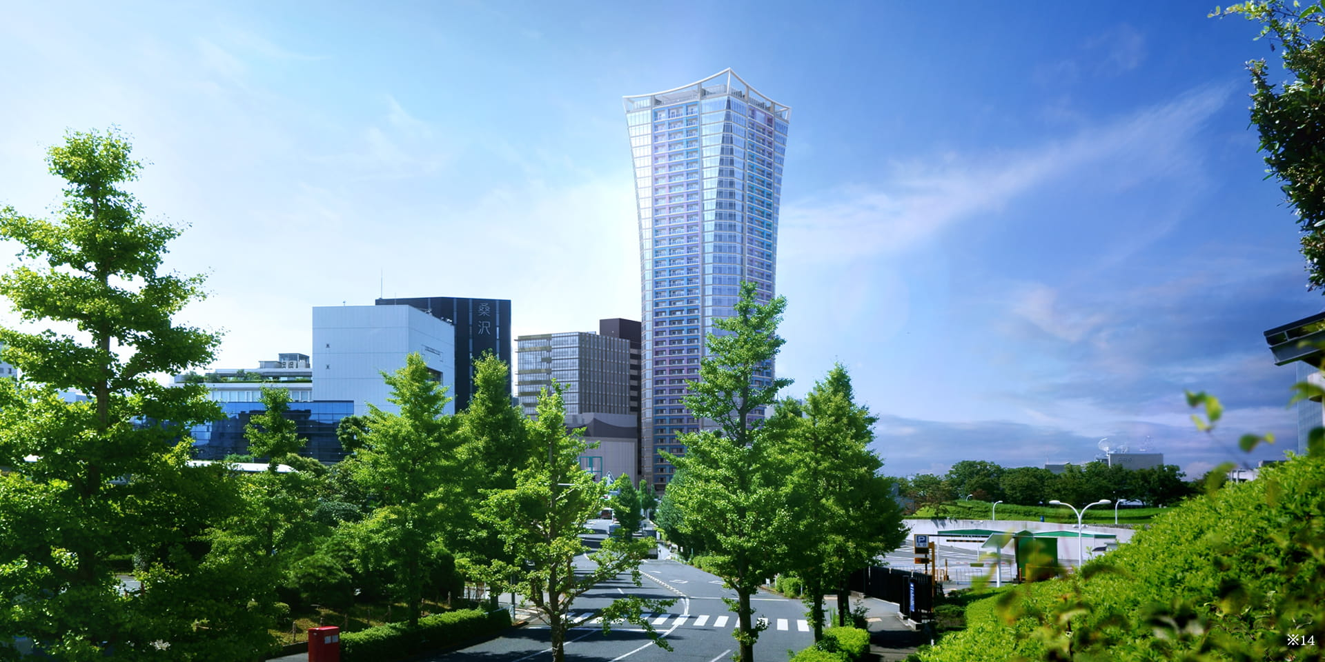 パークコート渋谷ザタワー